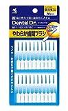 Dental  Dr.やわらか歯間ブラシ20本