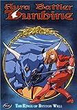 echange, troc Aura Battler Dunbine 3: Kings of Byston Well [Import USA Zone 1]