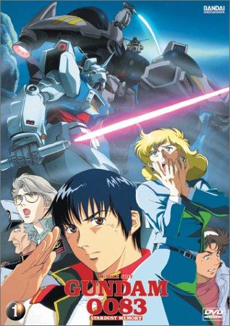 機動戦士ガンダム 0083 STARDUST MEMORY vol.1 輸入版[DVD]