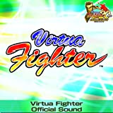 Virtua Fighter Official Sound