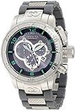 Invicta Corduba Ibiza Swiss Chronograph Men's Watch - Gray / Silver Tone - 6675