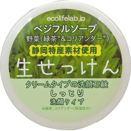 ベジフルソープ 生せっけん しっとり洗顔タイプ 40g:エコライフラボ