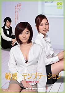 Japanese family temptation