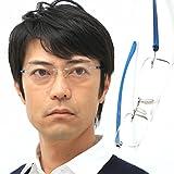老眼鏡 おしゃれ メンズ リーディンググラス(M-303)軽量で快適な掛け心地 (+1.50, ブラック)