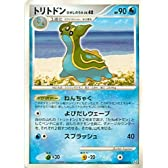 トリトドン(ひがしのうみ)LV.40 ポケモンカードゲーム Pt2-023