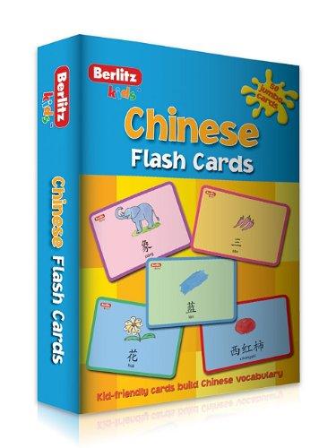 Chinese (Mandarin) Flash Cards (English and Chinese Edition)