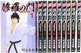 修羅の門 第弐門 コミック 1-10巻セット (月刊マガジンコミックス)