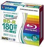 三菱化学メディア Verbatim BD-R (ハードコート仕様) 1回録画用 25GB 1-4倍速 5mmケース 10枚パック ワイド印刷対応 ホワイトレーベル VBR130YP10V1