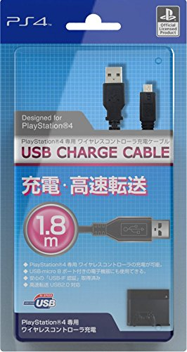【PlayStationオフィシャルライセンス商品】PS4専用ワイヤレスコントローラ充電ケーブル『USB CHARGE CABLE』for PlayStation4