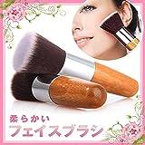 化粧品 化粧ブラシ メイクブラシ 柔らか毛質 フェイス & チーク パウダー ファンデーション 敏感肌【CandyBox】 …