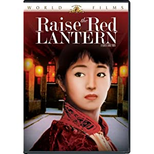 wang secretly breaks cleans apartment 7 raise red lantern 1991