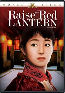 Raise the Red Lantern [Import USA Zone 1]
