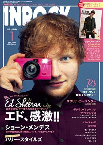 INROCK 2018年1月号 大きい表紙画像