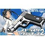"[ WA ] Super Real cancer WA anime gun series M1934 Strike Witches "" Lucchini model"""
