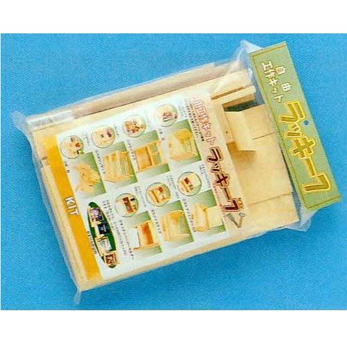 自由工作キット ラッキー7【木彫・木工・塗料 本棚・椅子】B21-8047