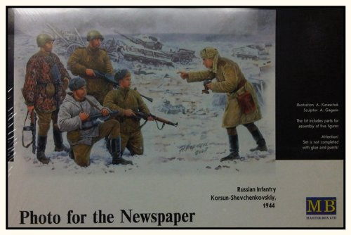 "Buy Low Price Dragon Models 1/35 ""Photo In The Newspaper"" – Russian Infantry, Korsun-Shevchenkovskiy 1944 – 5 Figures (B0010IM8F6)"