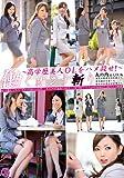 働くオンナ斬り 2 [DVD]