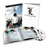 Death Note: L change the WorLd [2008] [DVD]by Ken'ichi Matsuyama