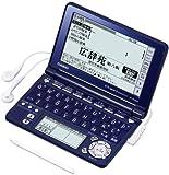 CASIO Ex-word 電子辞書 XD-SF4800NB  ネイビーブルー 音声対応 100コンテンツ高校生学習モデル 5.3型液晶クイックパレット付き