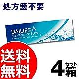 デイリーズ アクア コンフォートプラス 【BC】8.7【PWR】-3.50 30枚入 4箱