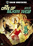 echange, troc Cave of the Silken Web [Import USA Zone 1]
