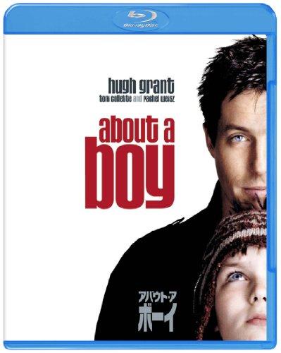 アバウト・ア・ボーイ [Blu-ray]
