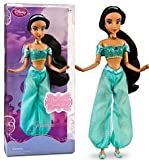 Princess Jasmine 12'' Doll