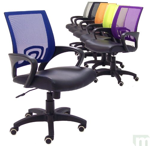 Leather amp Mesh Color Burst Office Chairs Your Special Deals Anh040520145