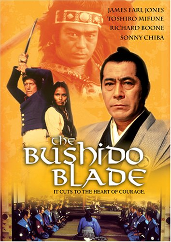 Bushido Blade [DVD] [Region 1] [US Import] [NTSC]