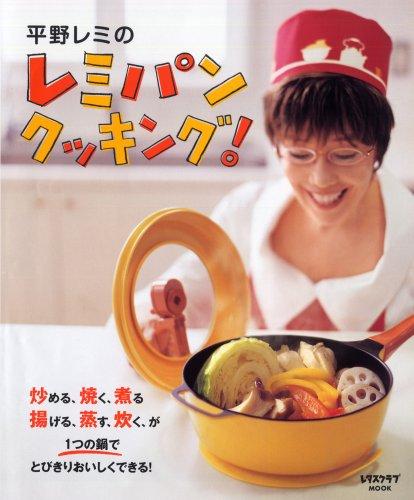 平野レミの画像 p1_33