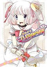 熱いバトルが展開する「魔法少女プリティ☆ベル」第6巻