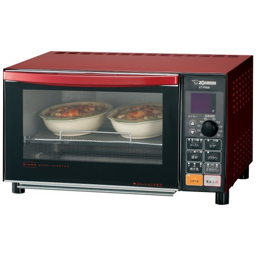 ZOJIRUSHI toaster oven ET-FM28-RL Metallic Best Price
