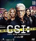 CSI:科学捜査班 コンパクト DVDーBOX シーズン12 -