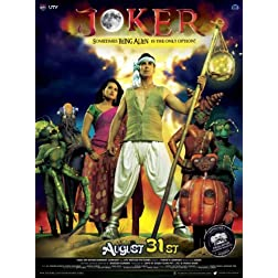 Joker (2012) (Hindi Movie / Bollywood Film / Indian Cinema DVD)