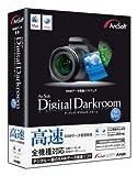 ArcSoft DigitalDarkroom for Mac