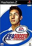 FIFA サッカー ワールドチャンピオンシップ