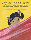 My Mother's Sari (English and Tamil Edition)