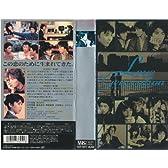 ラブジェネレーション Vol.4 [VHS]