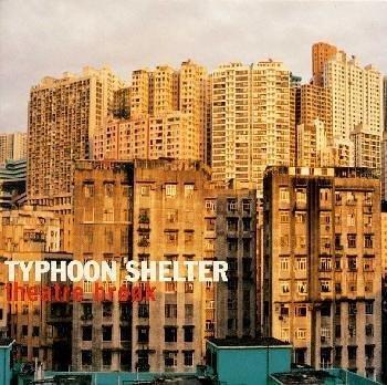 typhoon-selter