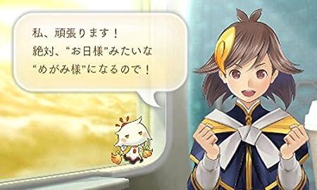 めがみめぐり コレクターズ・パッケージ - 3DS
