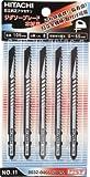 日立工機 ジグソー用ブレード 木材曲線切り用 77L 14山/インチ 5枚入 0032-9595
