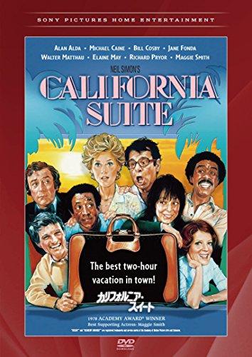 カリフォルニア・スイート [DVD]