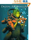 Digital Art Masters
