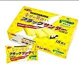 東京駅限定商品‼幸せの黄色いブラックサンダー18袋入り
