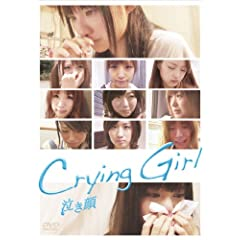 Crying Girl ������ [DVD]