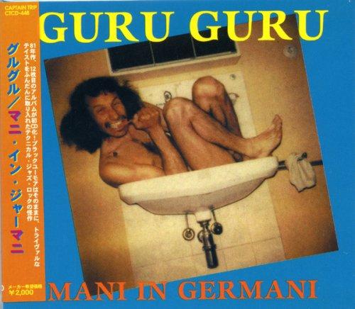マニ・イン・ジャーマニ(MANI IN GERMANI)