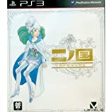 Ni No Kuni Ninokuni: Shiroki Seihai no Joou Playstation 3 Game (Asian Version) PS3 - Japanese Language
