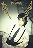 ��� VOL.3 KAN(���)TAN [DVD]