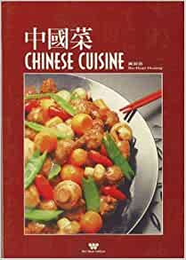 chinese cuisine wei chuan 39 s cookbook english and