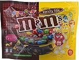 マースジャパン  M&M'S ファンパック バラエティ  8袋 ランキングお取り寄せ